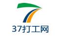 日本电产芝浦(浙江)有限公司