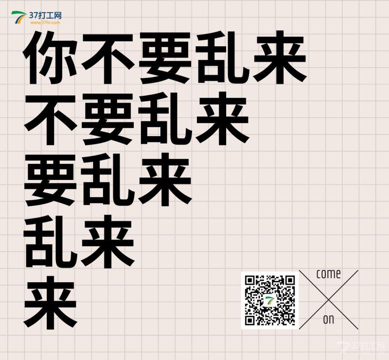 默认标题_微信朋友圈_2019.02.28 (1).png