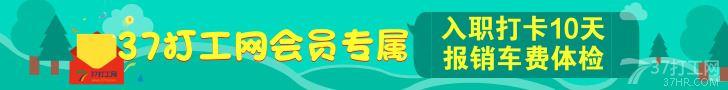 默认标题_通栏广告_2019.01.08 (1).jpg