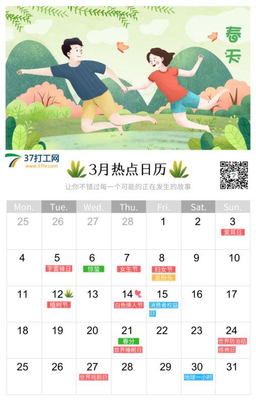默认标题_手机海报_2019.02.28_看图王.png