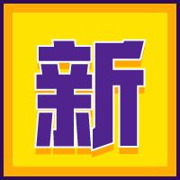 4月2日37打工网最新招工招聘信息